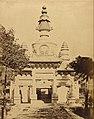 Felice Beato (British), born Italy - Thibetan Monument in the Lama Temple Near Pekin, August 1860 - Google Art Project.jpg