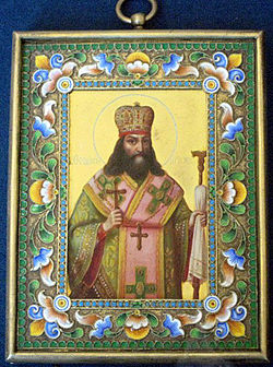 Feodosiy chernigovskiy.jpg