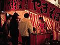 Festival3.jpg
