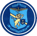 Fighter Squadron 32 (US Navy) insignia c1986.png