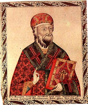 Patriarch Philaret of Moscow - Patriarch Filaret of Moscow. A 19th-century hand-drawn lubok.