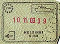 Finland helsinki ferry.JPG