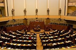 parliamentary ombudsman essay