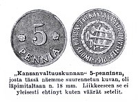 Finnish People's Delegation's coins.jpg