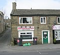 Fish and Chip Shop - Main Street - geograph.org.uk - 1803309.jpg