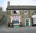 Fish and Chip Shop - Main Street - geograph.org.uk - 1803309.jpg