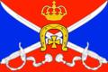 Flag of Dachnoe (St Petersburg).png