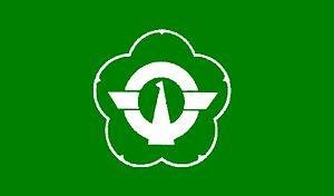 Hiranai, Aomori - Image: Flag of Hiranai Aomori