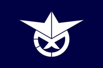 Ibaraki, Ibaraki - Image: Flag of Ibaraki Ibaraki