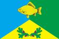 Flag of Nizhilinsky (Yakutia).png