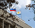Flag of the Kirov region on a building of the government of region.jpg
