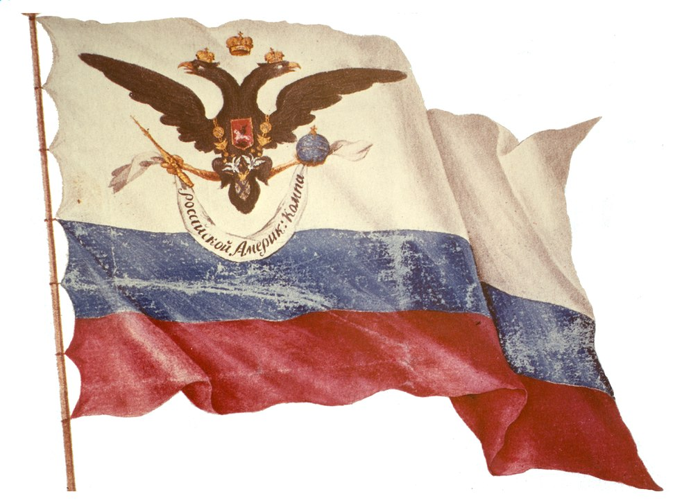 Flag of the Russian-American Company, 1806.tiff