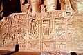 Flickr - Gaspa - Abu Simbel, cartigli di Ramses II.jpg