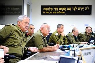 Timeline of Operation Pillar of Defense - IDF Chief of Staff, Lt. Gen. Benny Gantz, and senior officers in a situational assessment regarding the operation, 17 November.
