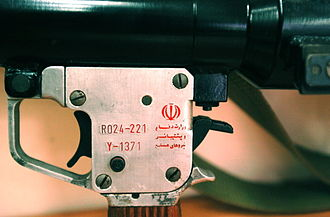 """Iran–Israel proxy conflict - A RPG missile with a symbol of Iran displayed by Israel as """"found in Lebanon during the 2006 Lebanon War""""."""