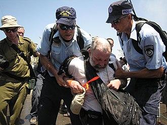 Neve Dekalim - Evacuation of settlers from Neve Dekalim, 2005