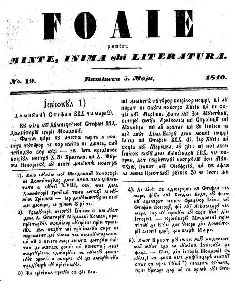 File:Foaie pentru minte, inima si literatura, Nr. 19, Anul 1840.pdf