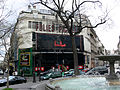 Folies Pigalle Paris.jpg