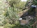 Font de la Teula (Partida de les Ermites, Borriol).jpg