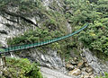 Footbridge, Taroko 03.jpg