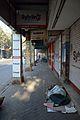 Footpath - Bowbazar Street - Kolkata 2013-03-03 5221.JPG