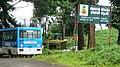 Forest office @ Shiruvani - panoramio.jpg