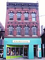 Former People's Bank Building Brattleboro.jpg