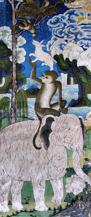 Four harmonious animals - Image: Four Harmonious Animals ROI