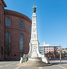 Frankfurt Einheitsdenkmal.20150405.jpg