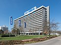 Frankfurt Lyoner Straße 23.20140309.jpg