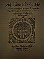 Frontcover 1560's print of Antonio Tenreiro's Itinerario.jpg