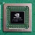 GPU NVidia NV40 6800GT AGP.jpg