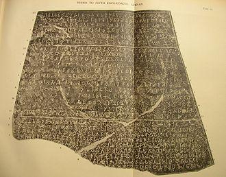 Ashoka's Major Rock Edicts - 3rd-4th Rock Edicts, Girnar