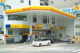 Een tankstation in Hiroshima (Japan)