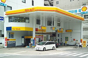 Fossil fuels lobby - Gas station in Hiroshima, Japan.