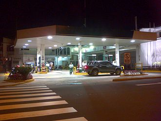 Iquitos - A Petroperú filling station near Downtown Iquitos. Most service stations in the city have a convenience store.