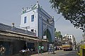 Gate of Sibtainbad Imambara, Metiabruz.jpg