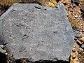 Gedenkstein Jakkalskop Namibia.jpg