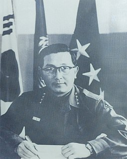 Chung Il-kwon South Korean general and politician