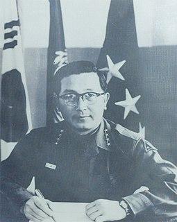 Chung Il-kwon South Korean general, politician