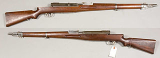 General Liu rifle