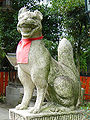Genkurouinari shrine01.jpg