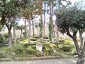 Giardino della Chiesa Carmine Vaglio Potenza.jpg