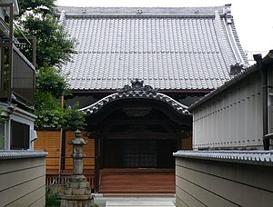 Gifu - Gifu Earthquake Memorial Hall