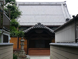 1891 Mino–Owari earthquake - Gifu's Earthquake Memorial Hall is dedicated to the victims