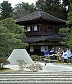 Ginkakuji-M1953.jpg