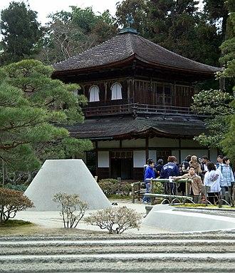 Japanese rock garden - Image: Ginkakuji M1953