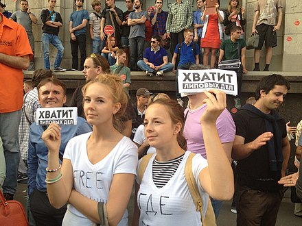 """Enough of fake cases"". The protest against the verdict in Moscow, 18 July 2013 Girls (9319552964).jpg"