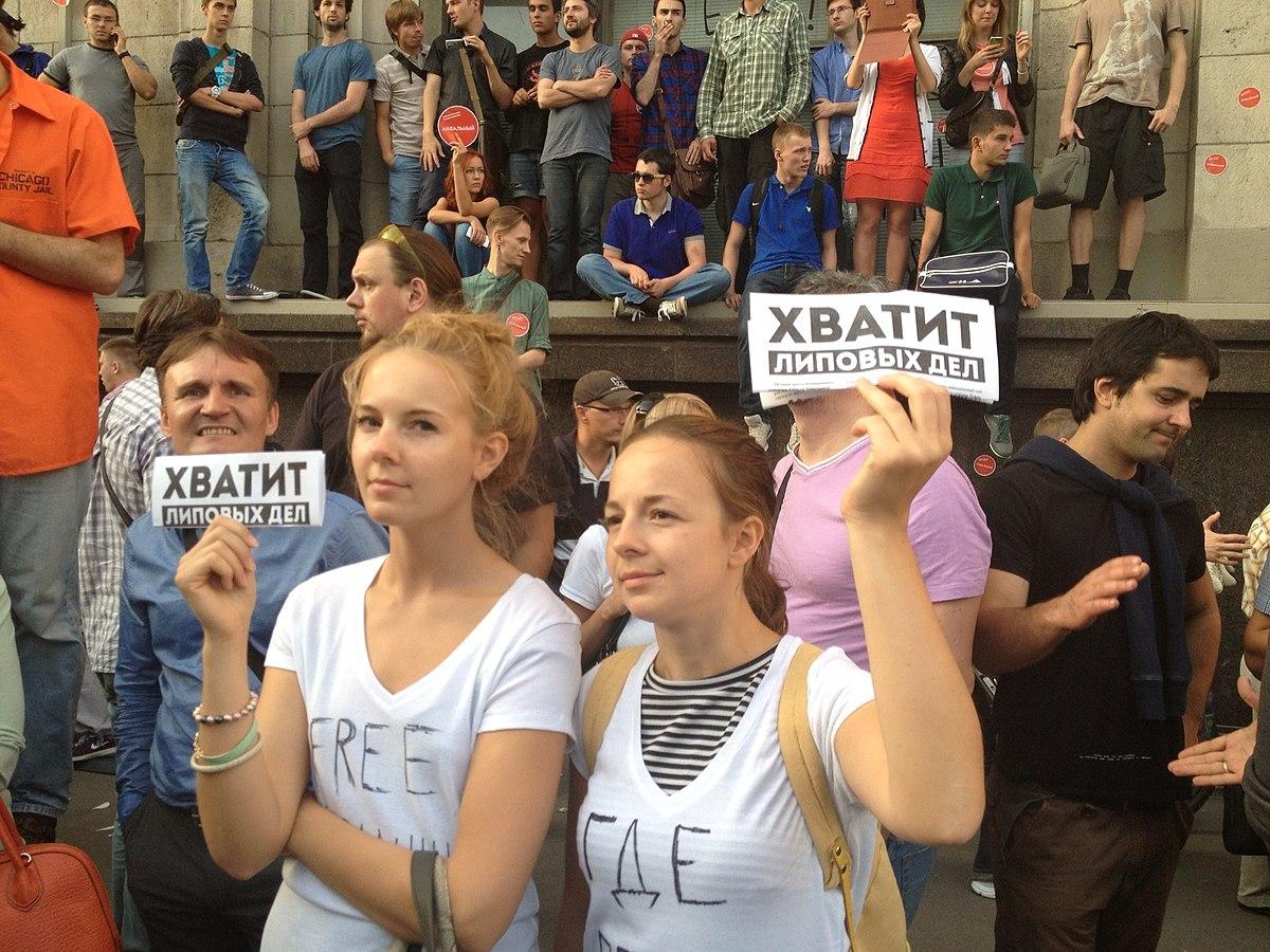 Верховный суд отменил приговор Навальному по «Делу ...