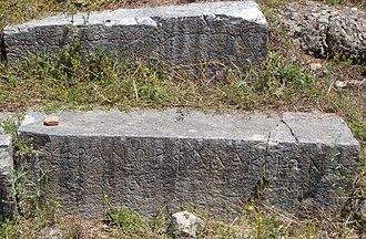 Gitanae - Image: Gitanae Theater Seats